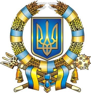 Акція до дня народження України!